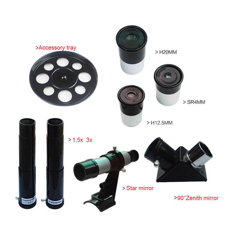 F70060 telescope parts