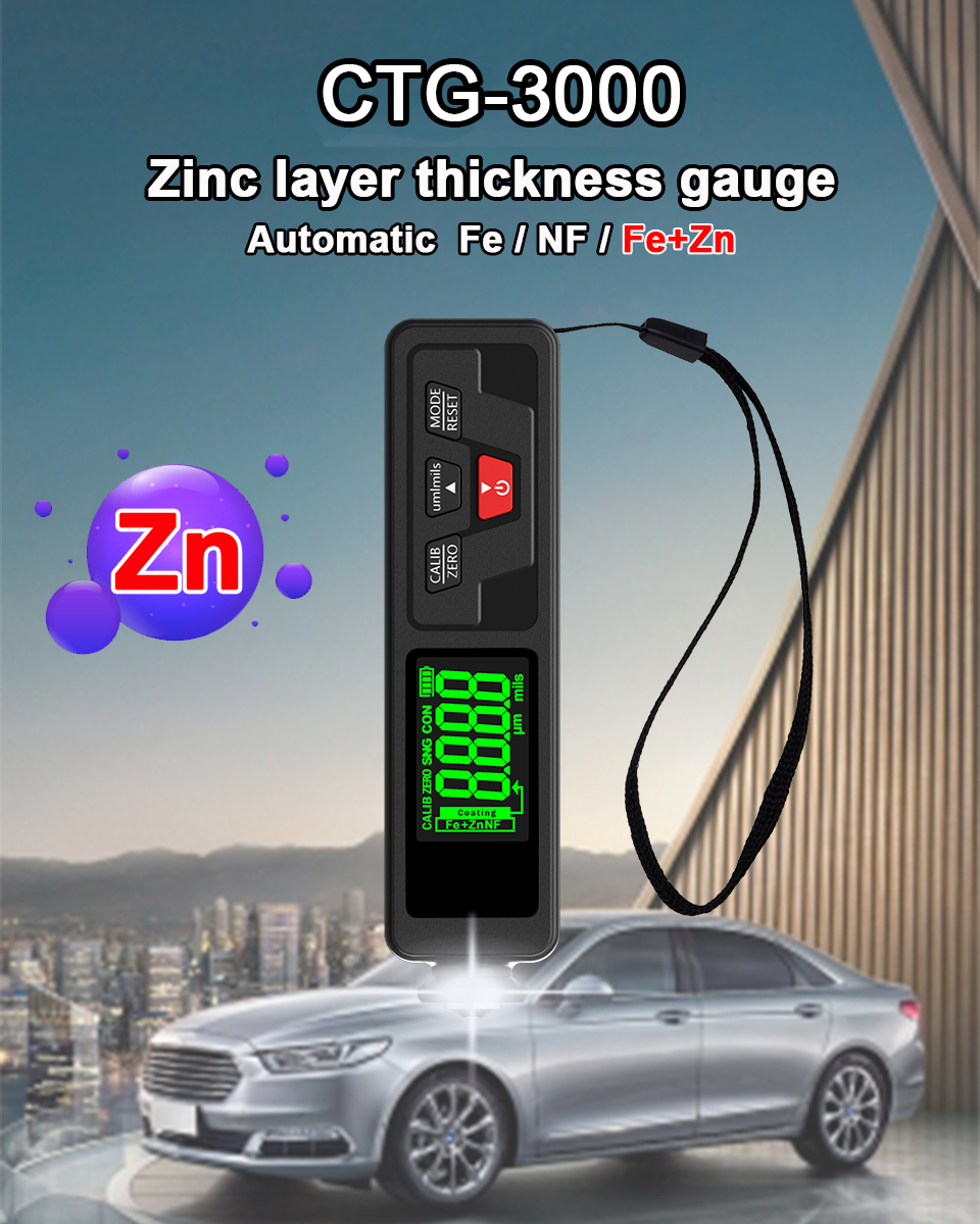 coating thickness gauge accurate